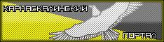 karmaskaly.info