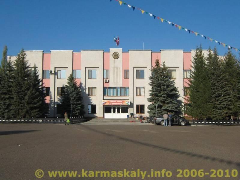 Фотография в Кармаскалинском районе: Здание администрации района