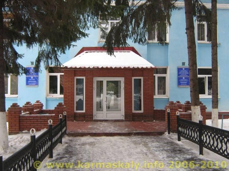 Фотография в Кармаскалинском районе: Отдел образования
