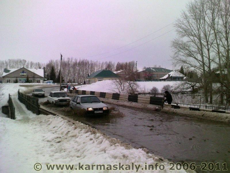 Фотография в Кармаскалинском районе: Мокрый мост