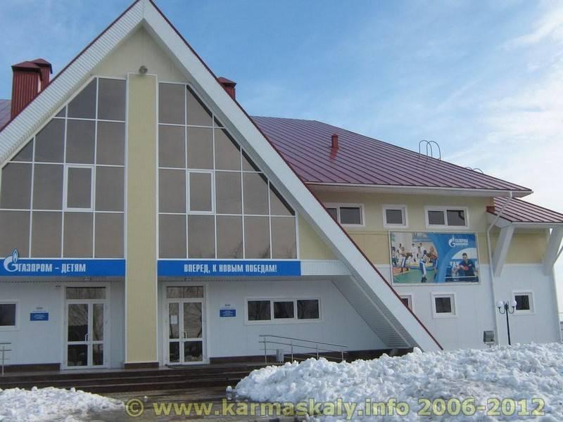 Фотография в Кармаскалинском районе: Спортивный оздоровительный комплекс
