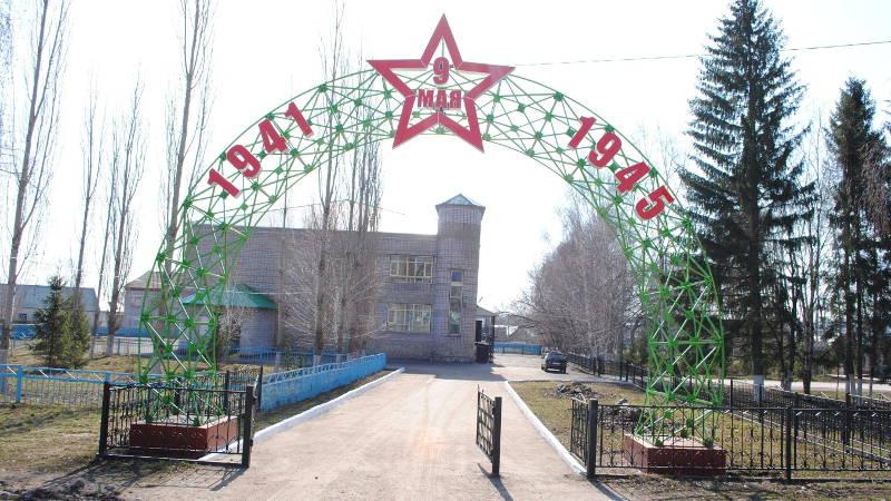 Фотография в Кармаскалинском районе: Новая арка в Парке Победы в Кармаскалах