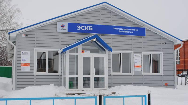 Фотография в Кармаскалинском районе: Новое здание ЭСКБ по ул.Кирова