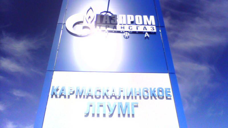 Фотография в Кармаскалинском районе: Кармаскалинское ЛПУ МГ ООО «Газпром трансгаз Уфа»